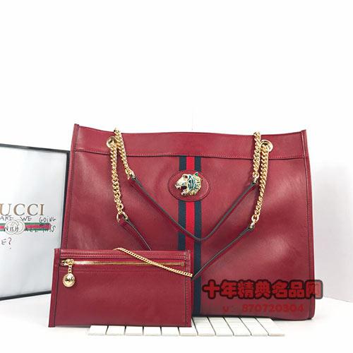 GUCCI新款手提购物袋专柜品质子母包537219